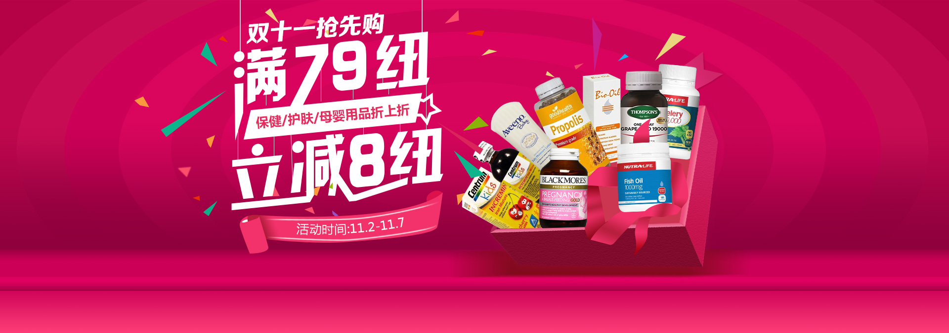 Pharmacy Direct China