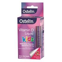 Ostelin 儿童维生素D口服液 20ml