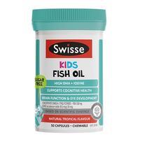 Swisse 儿童鱼油咀嚼胶囊 50粒