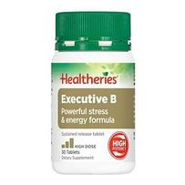 Healtheries 贺寿利 复合维生素B抗疲劳营养片 30片