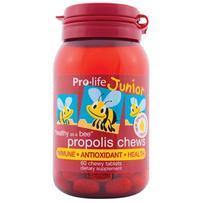 prolife 儿童蜂胶咀嚼片 60片 (增强抵抗力)