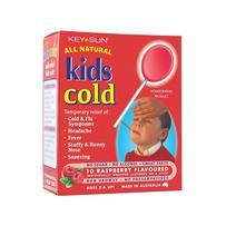 Key Sun 儿童感冒止咳棒棒糖(树莓味)10支