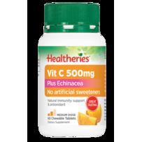 Healtheries 贺寿利 500mg 维生素C+紫锥菊精华咀嚼片 60片