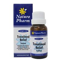 Naturo Pharm 防止晕车晕船呕吐片 1瓶