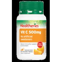 Healtheries 贺寿利 500mg 维生素C咀嚼片 60片