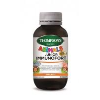 Thompson's 汤普森 儿童综合维生素免疫 90片