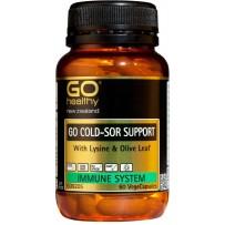 GO Healthy 高之源 赖氨酸及橄榄叶精华胶囊 60粒