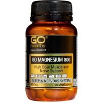 GO Healthy 高之源 800mg 补充镁元素胶囊 60粒