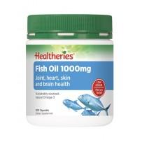 Healtheries 贺寿利 1000mg 鱼油胶囊 200粒