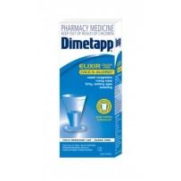 Dimetapp 儿童感冒口服液(无添加色素) 200ml 每单限购2件
