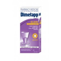 Dimetapp 儿童感冒口服液 200ml 每单限购2件