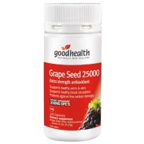 Goodhealth 好健康 25000mg 葡萄籽强效抗氧化胶囊 120粒