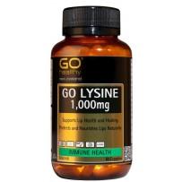 GO Healthy 高之源 1000mg 赖氨酸胶囊  60粒