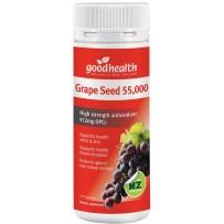 Goodhealth 好健康 55000mg 葡萄籽强效抗氧化胶囊 120粒