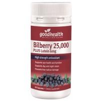 Good Health 好健康 6mg 叶黄素+25,000mg蓝莓越桔护眼胶囊 60粒