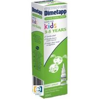 Dimetapp 儿童盐水鼻腔喷雾(3-5岁) 30ml