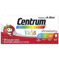 Centrum 善存 儿童复合维生素咀嚼片 60片 草莓味