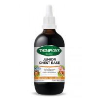 Thompson's 汤普森 儿童咳嗽缓释口服液 150ml
