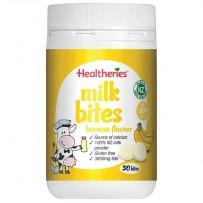 Healtheries 贺寿利 牛奶味咀嚼片 香蕉味 50片