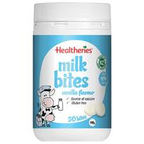 Healtheries 贺寿利 牛奶味咀嚼片 香草味 50片