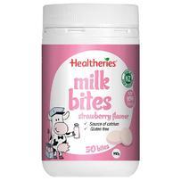 Healtheries 贺寿利 牛奶味咀嚼片 草莓味 50片