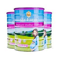 Oz farm 奥兹 哺乳妈妈奶粉 900g 3罐包邮装 (含DHA叶酸、产前孕期哺乳期适用)